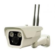 Cámara vigilancia Bullet 4G 1080p