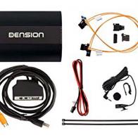 Interface Dnsion Gateway 500S BT